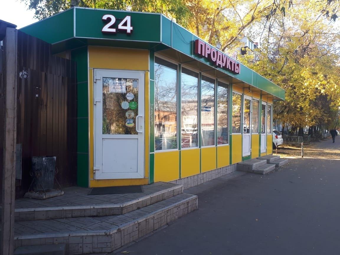 Продажа  готового бизнеса Республика Татарстан, г. Казань, Волгоградская ул, 3ка